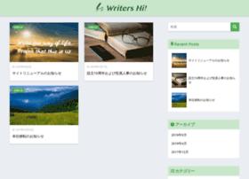 writershi.jp