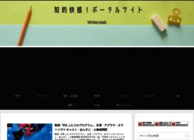 writerzlab.com