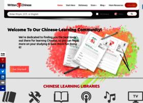 writtenchinese.com
