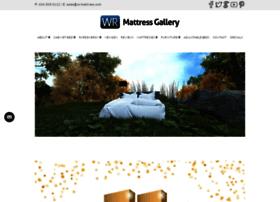 wrmattress.com