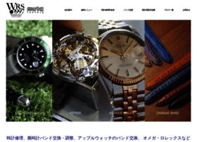 wrs-jp.com