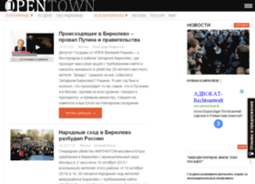 wrsoft.ru