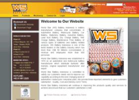 ws-battery.com
