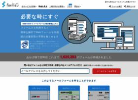 ws.formzu.net