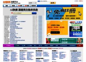 ws20725.web66.com.tw