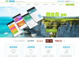 wshangju.com
