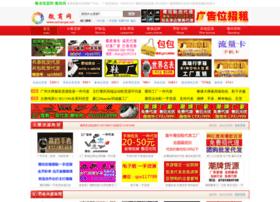 wshangw.net