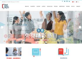wsi.edu.hk