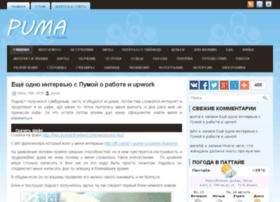 wsmedia.su