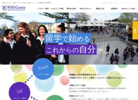 wso-centre.com