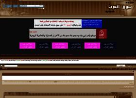wsouq.com