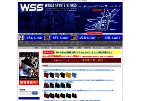 wssamericanfootball.jp