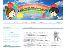 wsstour.com