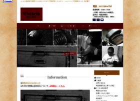 wst1963.com