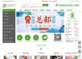wsy.net.cn