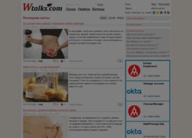 wtalks.com