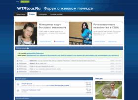 wtatour.ru