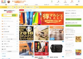 wtestc.netprice.co.jp