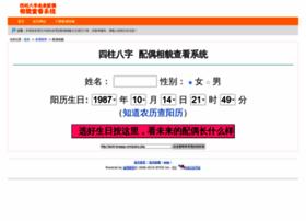 wto4.sinaapp.com