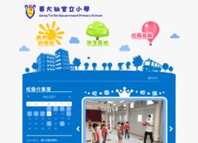 wtsgps.edu.hk
