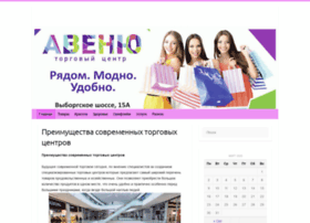 wtword.gamepoll.ru