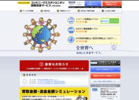 wu-moneytransfer.com