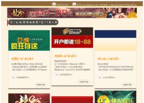 wuane.com