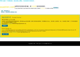 wuanren.com