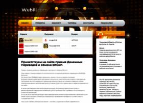 wubill.com