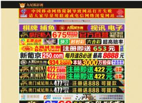 wudang01.com