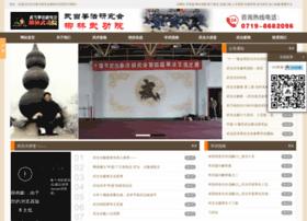wudangquan.net