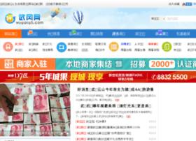 wugang5.com