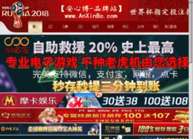 wuhan-027.com