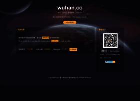 wuhan.cc