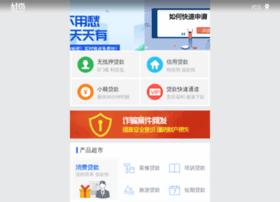 wuhan.haodai.com