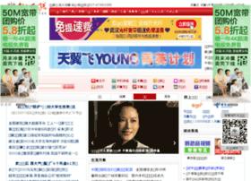 wuhan.net.cn