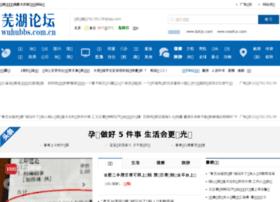 wuhubbs.com.cn