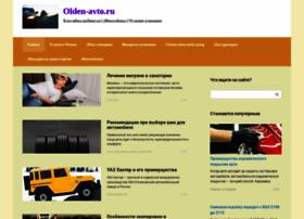 wuiel.ru