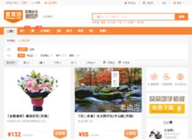 wujiang.55tuan.com