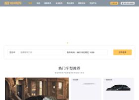 wujiang.zuche.com