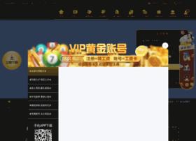 wujianrong.com