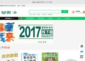 wujingwang.com