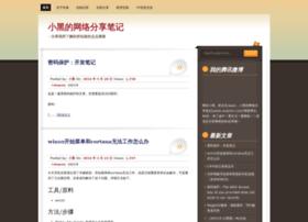 wujinlin.com