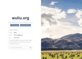 wuliu.org