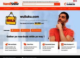 wuliuku.com