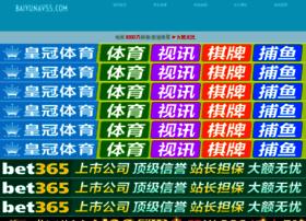 wullmais.com