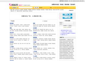 wulumuqi.zhaotie.com