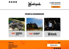 wunderpark.ru