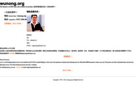 wunong.org