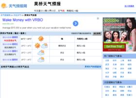 wuqiao.tqybw.com